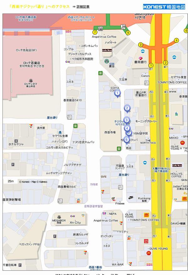 「西面テジクッパ通り 」へのアクセス _ 韓国地図コネスト.jpg