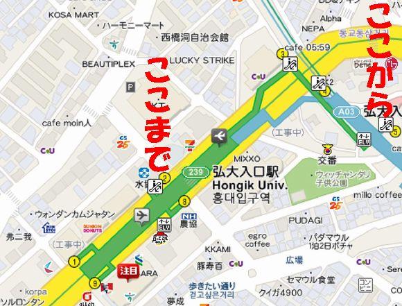 地図印刷する _ 韓国地図コネスト.jpg