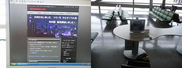 kanku0102.jpg