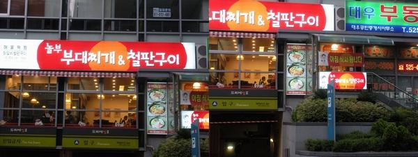 shop0304.jpg