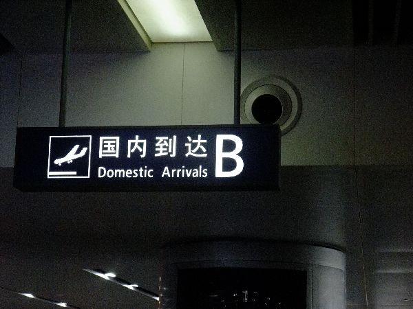 DSCF4046.jpg