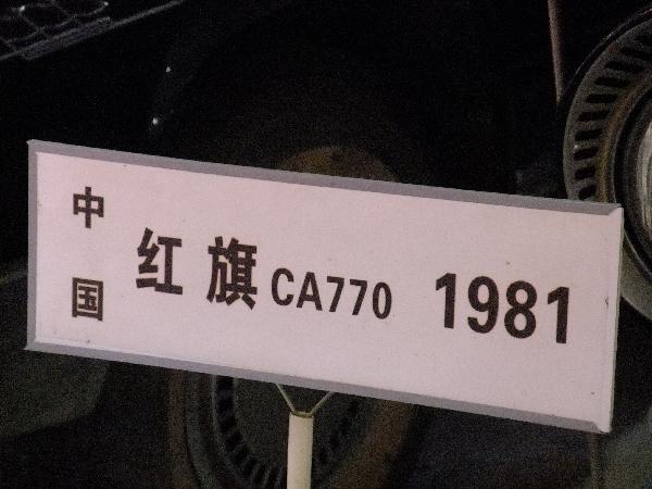 DSCF4313.jpg