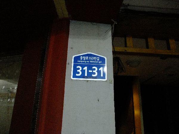 DSCF4948.jpg