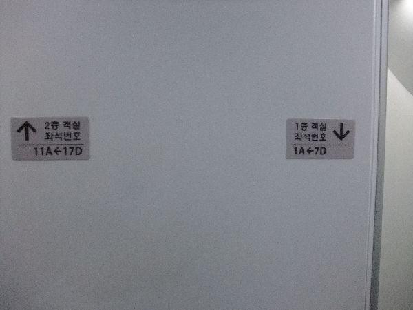 DSCF5391.jpg