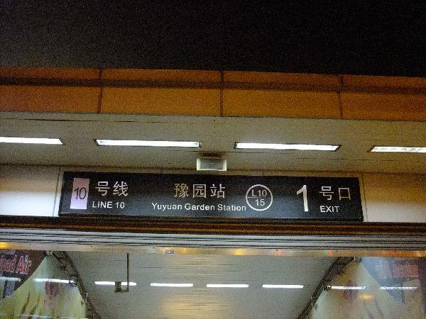 DSCF5703.jpg