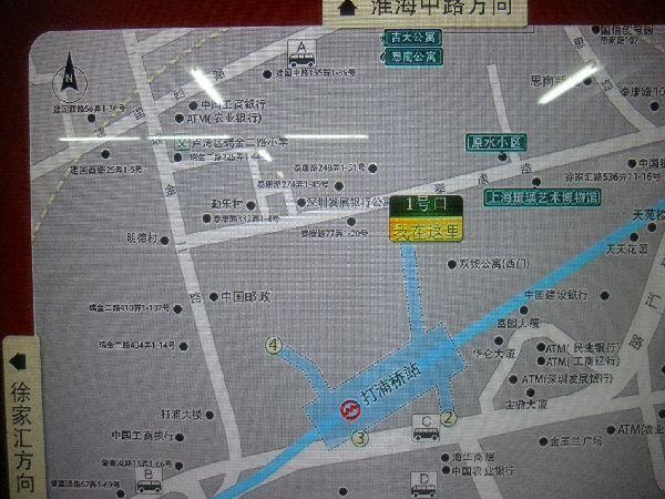 DSCF5709.jpg