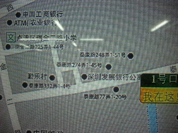DSCF5710.jpg