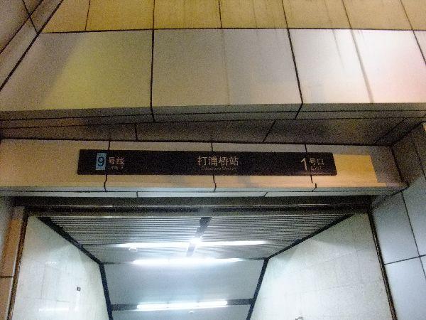 DSCF5711.jpg