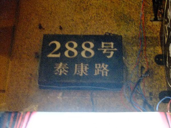 DSCF5715.jpg