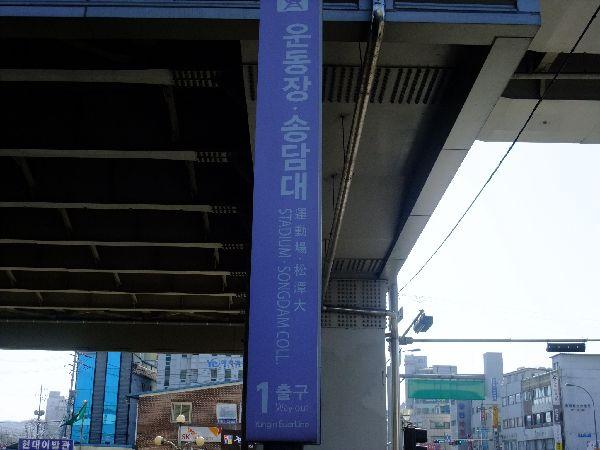DSCF6140.jpg